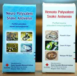 Hematoxic Polyvalent Snake Antivenom for Asian Snakes as Malayan Pit Viper, Gree
